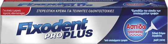 Picture of Fixodent Pro Plus Food Seal Anti-Particles 40gr
