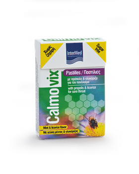 Picture of INTERMED CALMOVIX Pastilles 25gr