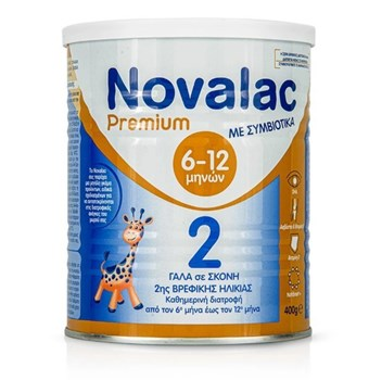Picture of NOVALAC Premium 2 400gr