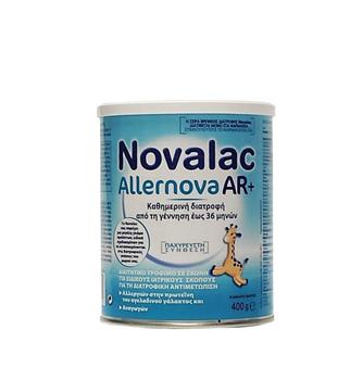 Picture of Novalac Allernova AR+ ΥΠΟΑΛΛΕΡΓΙΚΟ ΓΑΛΑ 400gr