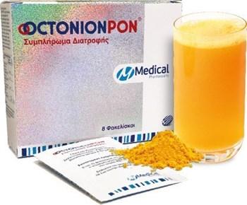 Picture of Medical PQ OctonionPon 8 φακελίσκοι