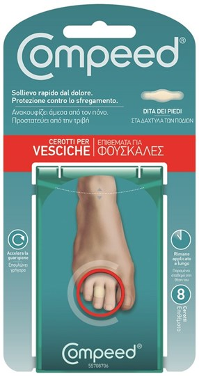 Picture of COMPEED BLISTER ON TOES επιθέματα για ΦΟΥΣΚΑΛΕΣ στα ΔΑΧΤΥΛΑ των ΠΟΔΙΩΝ 8ΤΕΜ