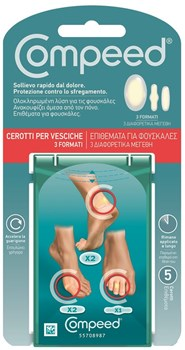 Picture of COMPEED BLISTER MIX PACK Σετ 3 διαφορετικών επιθεμάτων για ΦΟΥΣΚΑΛΕΣ 5 TEM