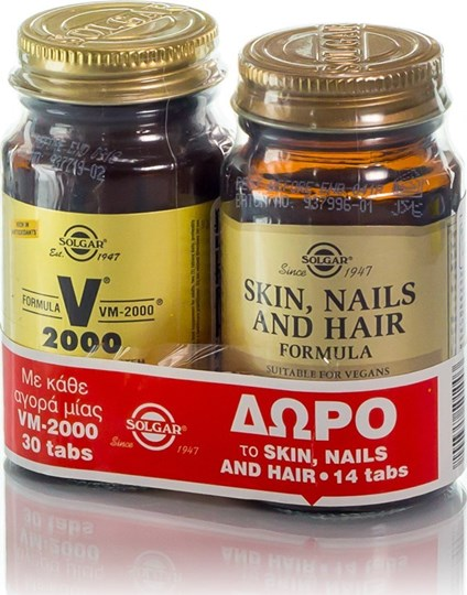 Picture of SOLGAR Formula VM-2000 30 tabs + SKIN NAILS & HAIR 14Tabs
