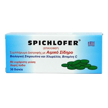Picture of MEDICHROM Spichlofer 30tabs