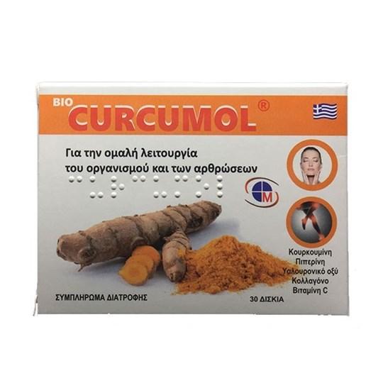 Picture of MEDICHROM Bio Curcumol 30tabs