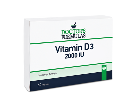 Picture of Doctor's Formulas Vitamin D3 2000iu 60 Κάψουλες