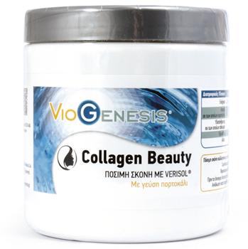 Picture of VIOGENESIS Collagen Beauty Drink Powder 240gr