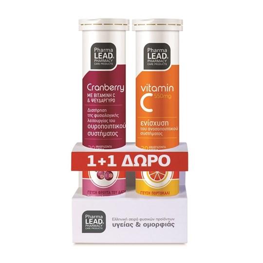 Picture of VITORGAN Pharmalead Cranberry 20 effer & Δώρο VItamin C 550mg 20 effer