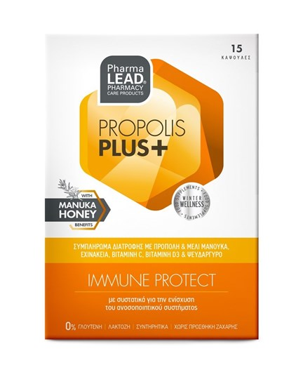 Picture of VITORGAN Pharmalead Propolis Plus+ Immune Protect 15 κάψουλες