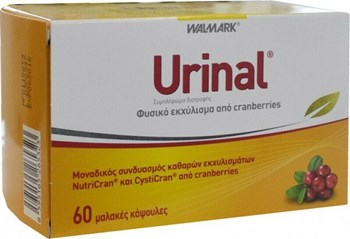 Picture of Urinal 60caps
