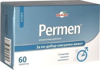 Picture of VIVAPHARM Permen 60 ταμπλέτες