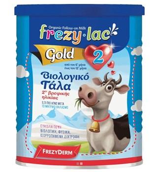 Picture of Frezylac Gold 2, Βιολογικό Γάλα για Βρέφη από τον 6 μήνα έως τον 12 μήνα 400gr