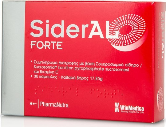 Picture of WinMedica SiderAL Forte 30caps
