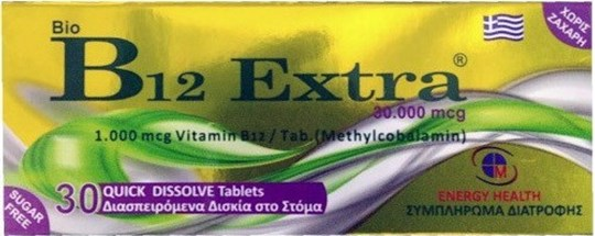 Picture of MEDICHROM Health Bio B12 Extra 30 ταμπλέτες