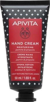 Picture of APIVITA Hand Cream Moisturizing Jasmine & Propolis 50ml