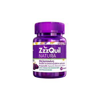 Picture of ZzzQuil Natura Συπλήρωμα Διατροφής με Μελατονίνη 30 ζελεδάκια