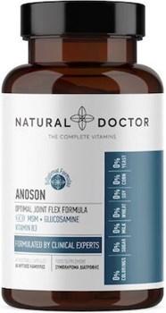 Picture of NATURAL DOCTOR ANOSON με Κολλαγόνο UC-II, MSM & Glucosamine 60vegcaps