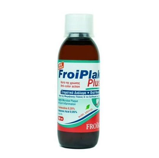Picture of FROIKA Froiplak Plus 0.20 PVP Action Mouthwash με Στέβια 250ml