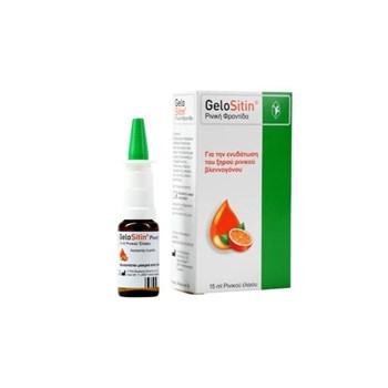 Picture of Gelositin spray 15ml