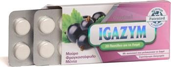 Picture of Igazym Original Παστίλες που Μαλακώνουν το Λαιμό με Γεύση Μαύρο Φραγκοστάφυλο Μέντα 20τμχ