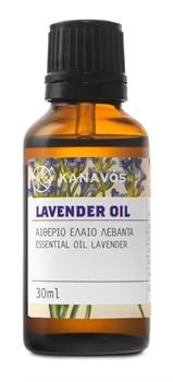 Picture of ESSENTIAL OIL LAVENDER KANAVOS 30ML