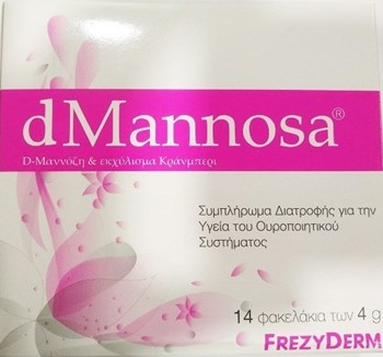 Picture of FREZYDERM dMannosa Συμπλήρωμα Διατροφής για την Υγεία του Ουροποιητικού Συστήματος 14 Φακελάκια x 4gr