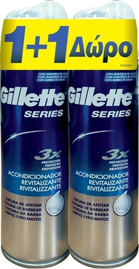 Picture of Gillette 3x Series Conditioning 2x 250ml