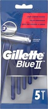 Picture of Gillette blue II fixed ξυραφάκια 2 Λεπίδων μιας χρήσης 5τμχ
