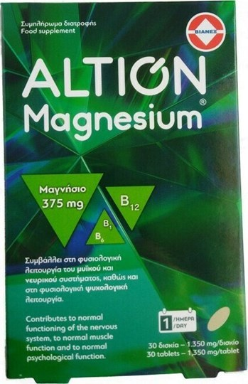 Picture of Altion Magnesium 375mg 30 ταμπλέτες
