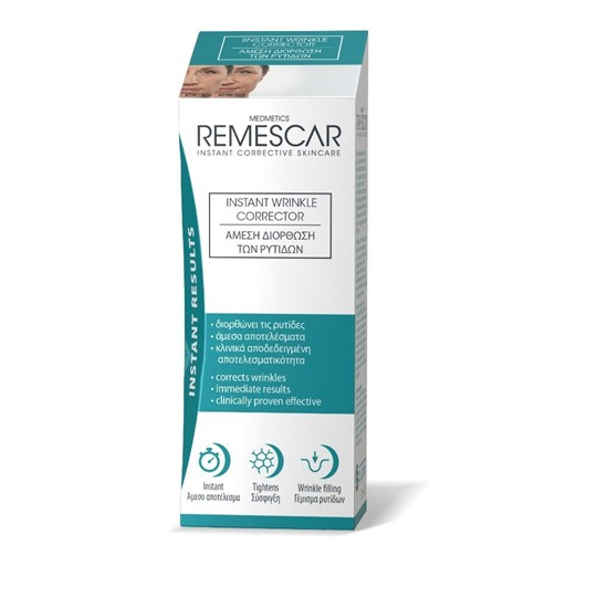 Picture of Remescar Instant Wrinkle Corrector 8ml