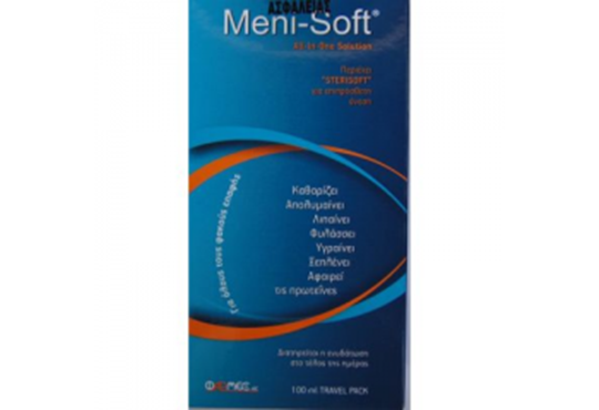 Picture of PHARMEX Meni-Soft All In One Solution 100ml
