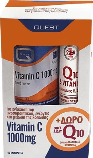 Picture of QUEST VITAMIN C 1000 MG 60 TABS TIMED RELEASE +Once A Day Q10 δώρο