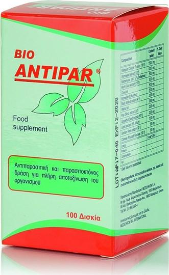 Picture of MEDICHROM Bio Antipar 100 ταμπλέτες