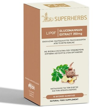 Picture of JOHN NOA Superherbs LIPOF Glucomannan Extract 90 Φυσικές Κάψουλες
