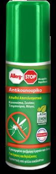 Picture of Allerg-STOP Antikounoupiko 100ml