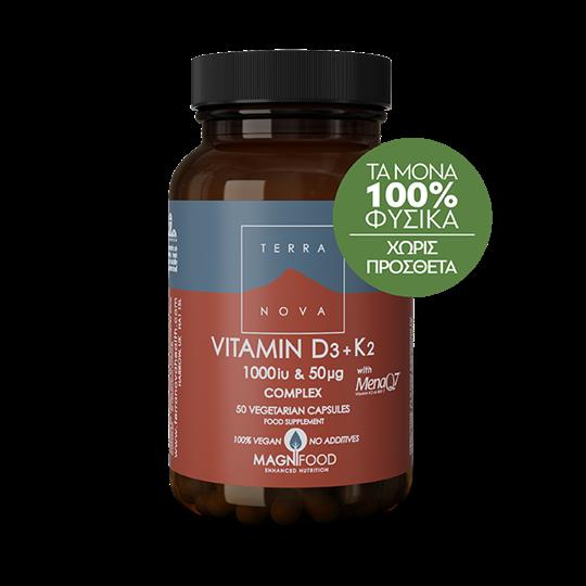Picture of TERRANOVA Vitamin D3 1000iu & K2 (as MenaQ7®) 50µg 50 κάψουλες