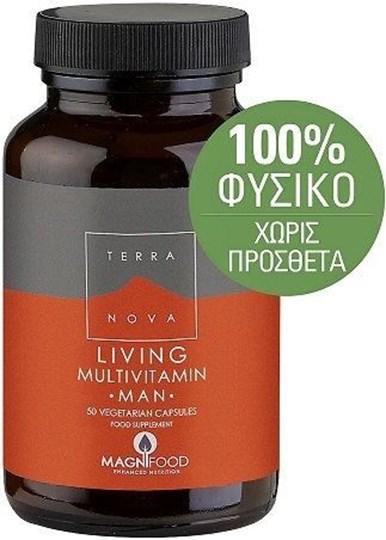 Picture of Terranova Living Multivitamin MAN 50 Φυτικές Κάψουλες