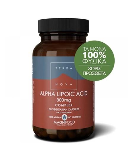 Picture of TERRANOVA Alpha Lipoic Acid 300mg Complex 50 capsules
