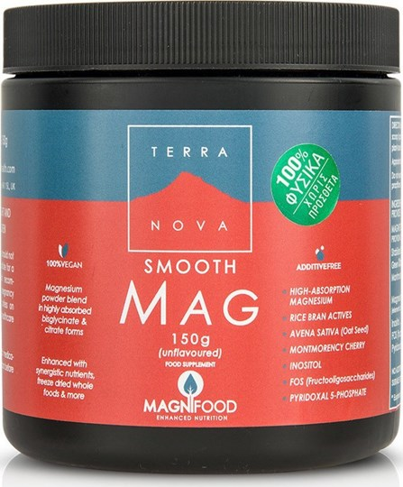Picture of TerraNova Smooth Mag Complex Powder 150gr