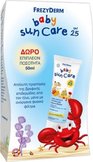 Picture of FREZYDERM Baby Sun Care SPF25 100ml + 50ml δώρο