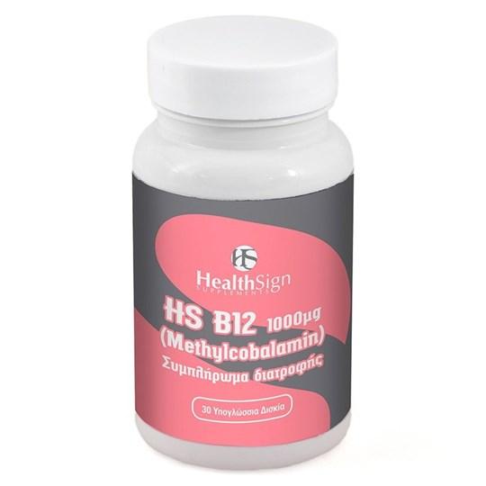 Picture of HEALTH SIGN B12 1000μg (Methylcobalamin) Συμπλήρωμα Διατροφής 30 Υπογλώσσια Δισκία