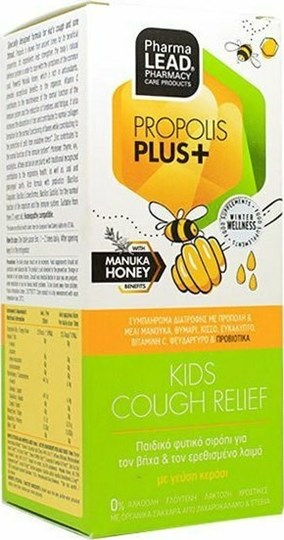Picture of PHARMALEAD PROPOLIS PLUS KIDS COUGH RELIEF SYRUP 200ml