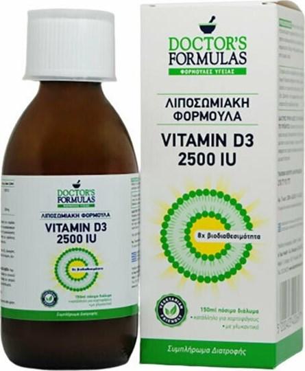Picture of Doctor's Formulas Λιποσωμιακή Φόρμουλα Vitamin D3 2500 150ml