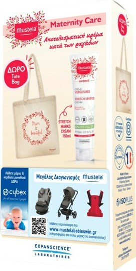 Picture of MUSTELA STRETCH MARKS CREAM 150ml + TOTE BAG FREE