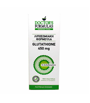 Picture of Doctor's Formulas GLUTATHIONE 450mg 150ml