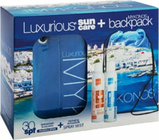 Picture of Intermed Luxurious Set Sun Care Mykonos Luxurious Sun Care Invisible Spray Antioxidant Sunscreen SPF30 200ml & Luxurious Sun Care Hydrating Antioxidant Face & Body Spray Mist With Hyaluronic 200ml & Backpack Mykonos