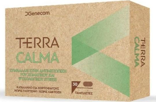 Picture of Genecom Terra Calma 30 ταμπλέτες