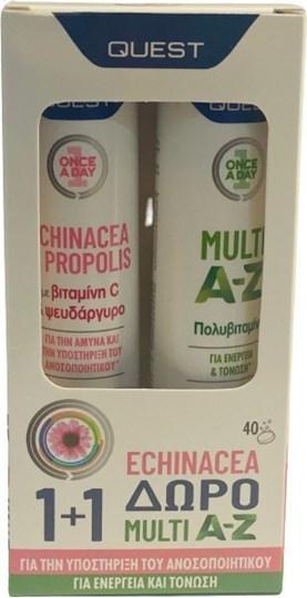 Picture of Quest Echinacea & Propolis 20 αναβράζοντα δισκία + Multi A-Z 20 αναβράζοντα δισκία