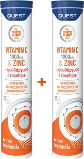 Picture of Quest Vitamin C 1000mg & Zinc με Ψευδάργυρο & Rosehips 2 x 20 αναβράζοντα δισκία Πορτοκάλι